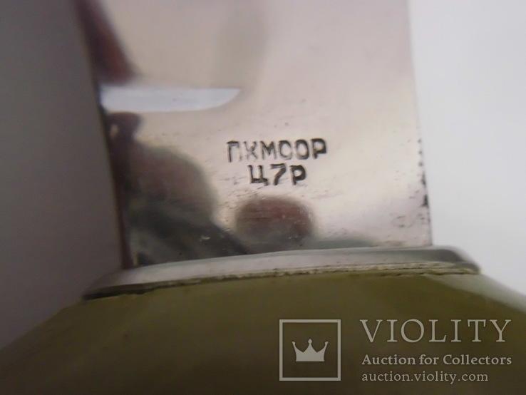 Нож ПКМООР ,№ 3008, фото №6