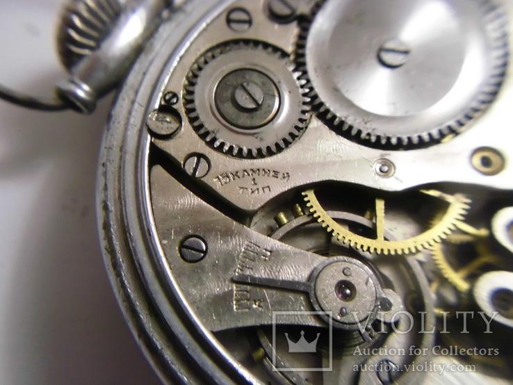 Часы карманные, Кировские,1947г. выпуска, ЗЧЗ, № 9829 ., фото №11