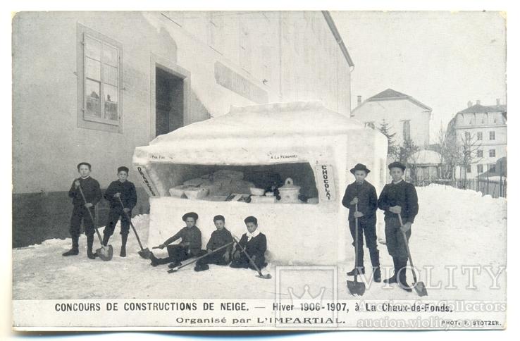 Конкурс конструкцій з криги 2 м, фото №2