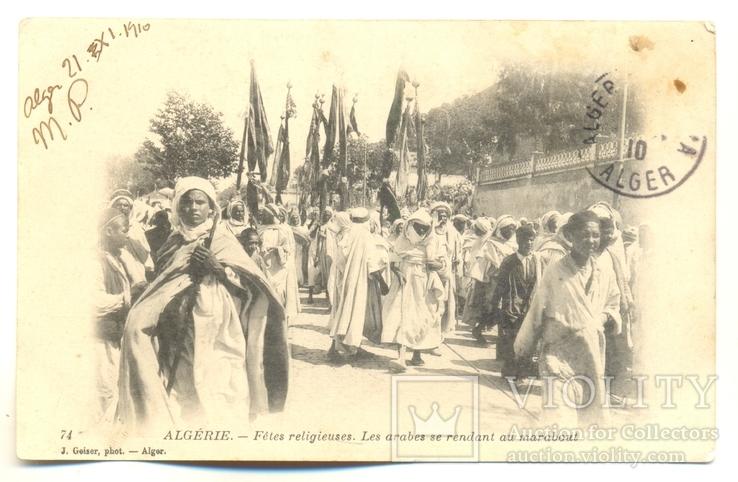 Алжир 3 м, фото №2