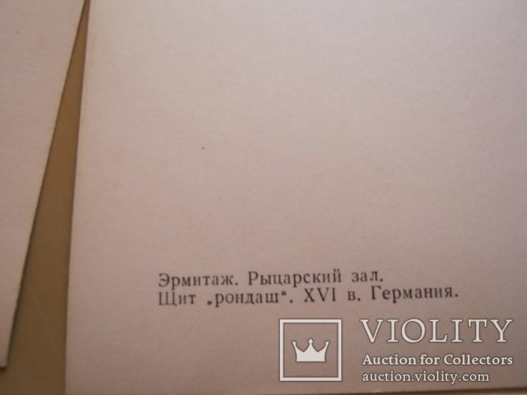 Набор фотографий Рыцарский зал Эрмитаж, фото №11