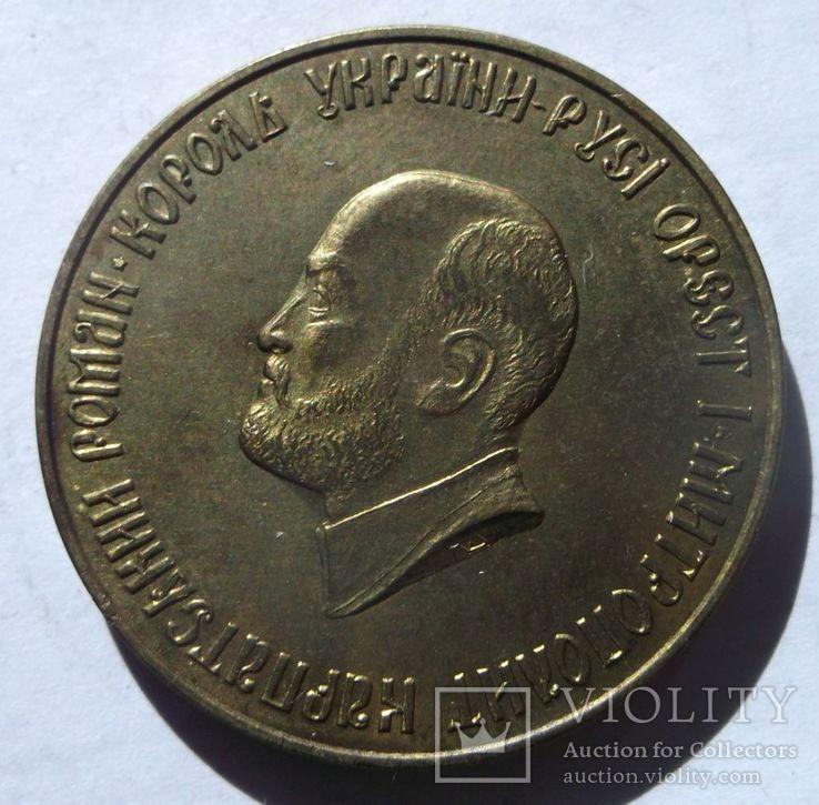 Гривна. Король Украины-Руси. 200 год, фото №2