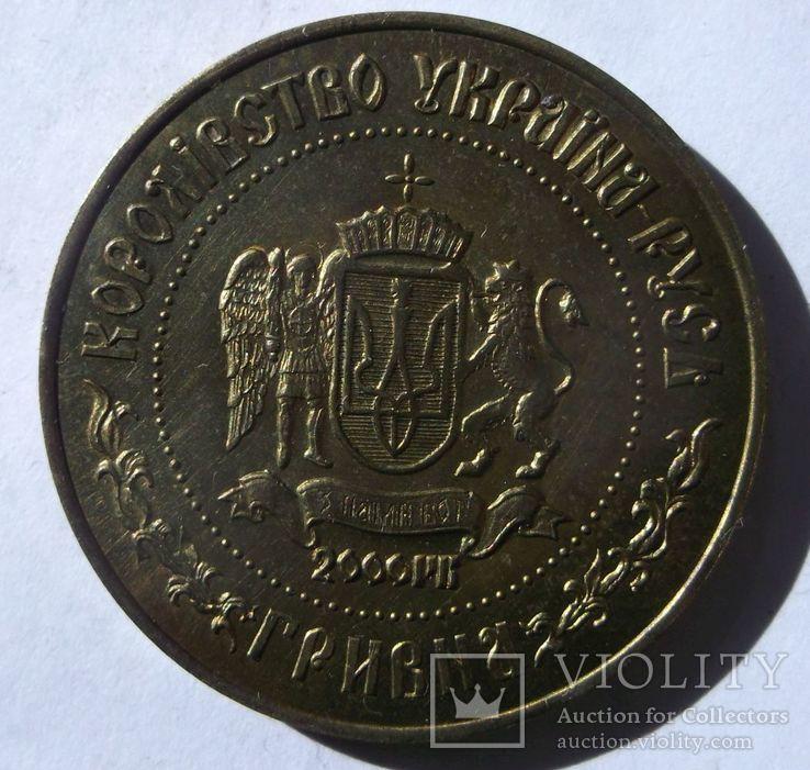 Гривна. Король Украины-Руси. 200 год, фото №4
