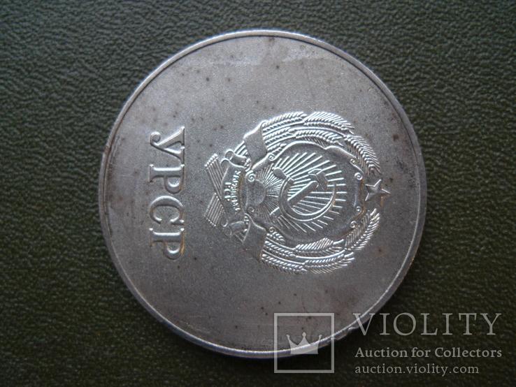 Шкільна медаль УРСР, фото №6