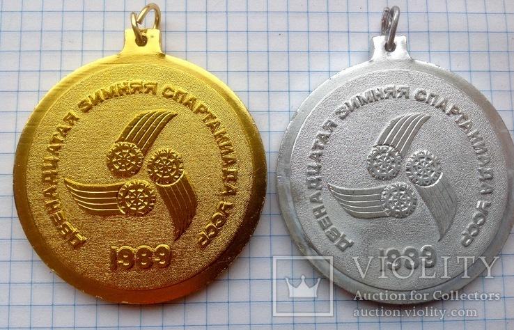 Медаль 12я зимняя спартакиада усср, фото №2
