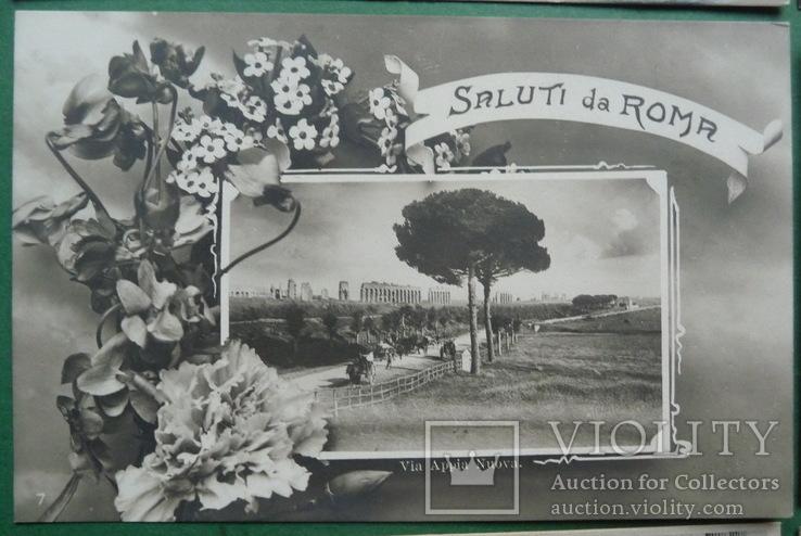 Два привета из Неаполя , 4 привета из Рима ., фото №5