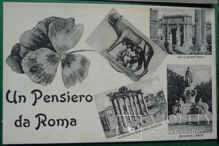 Два привета из Неаполя , 4 привета из Рима ., фото №7