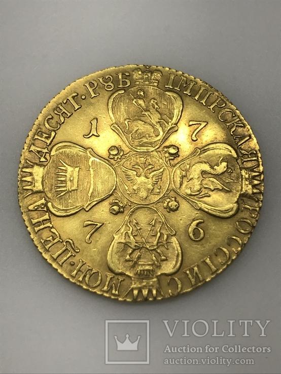 10 рублей 1776 Екатерина 2 UNC невыкуп лота. См. обсуждение.