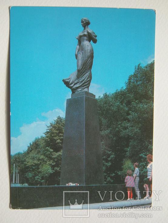 Київ.Леся Українка.1980р., фото №2