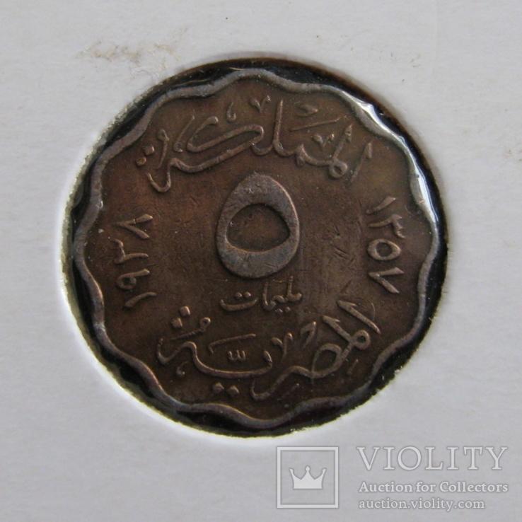 Египет ( 4 монеты ), фото №6