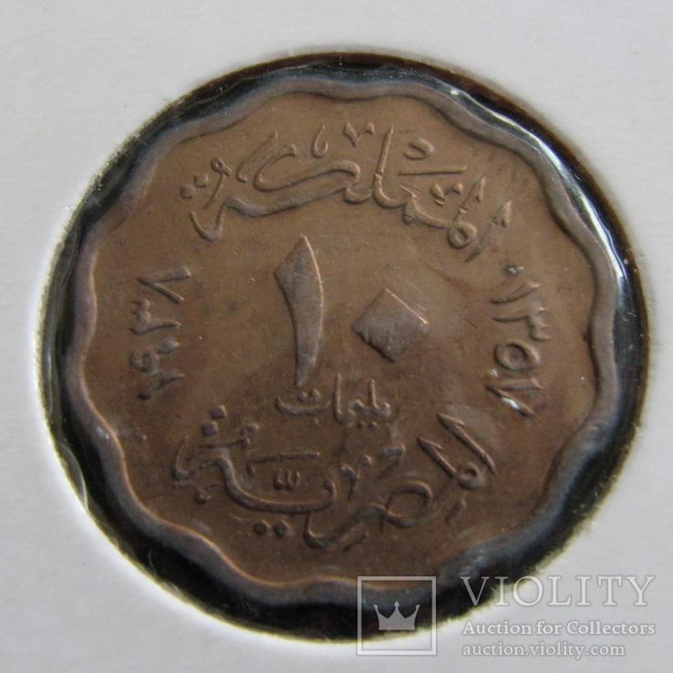 Египет ( 4 монеты ), фото №7
