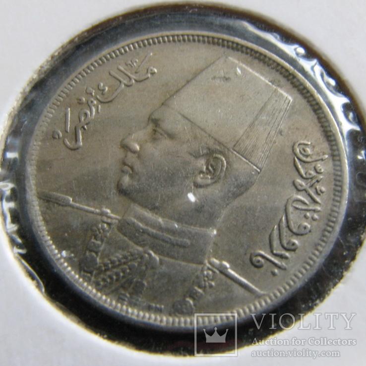 Египет ( 4 монеты ), фото №9
