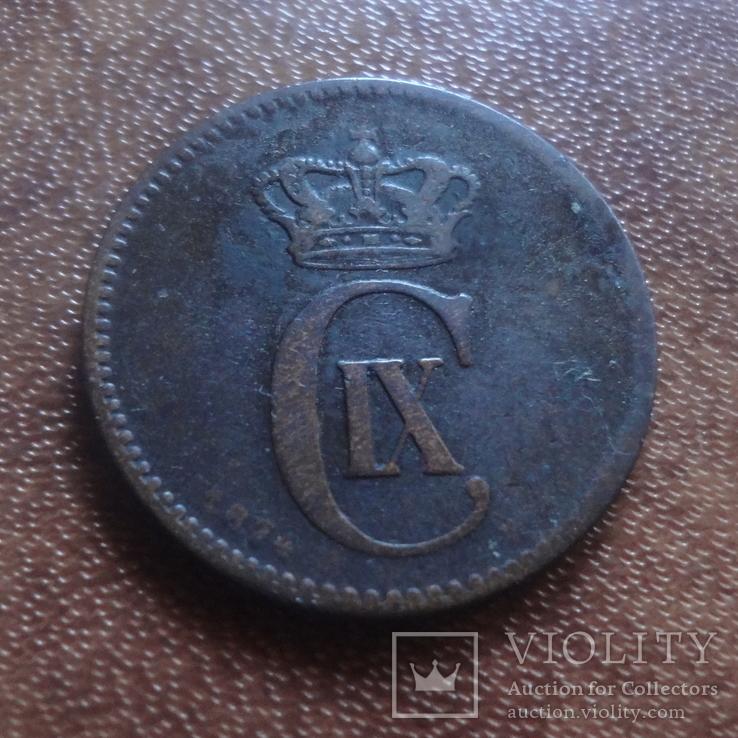 2  эре 1874 Дания    (М.5.12), фото №2