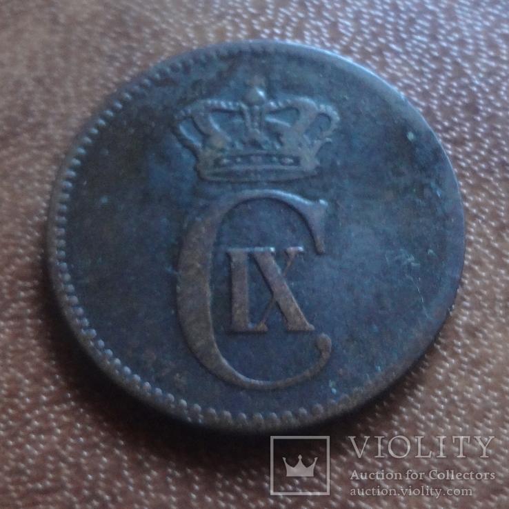 2  эре 1874 Дания    (М.5.12), фото №3