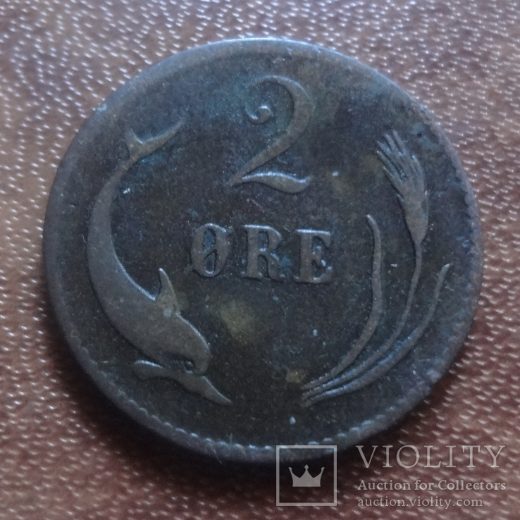 2  эре 1874 Дания    (М.5.12)~, фото №4