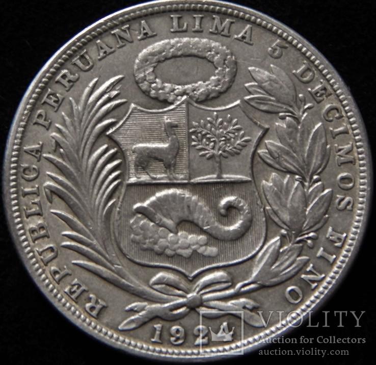 1 соль 1924 року, Перу, срібло