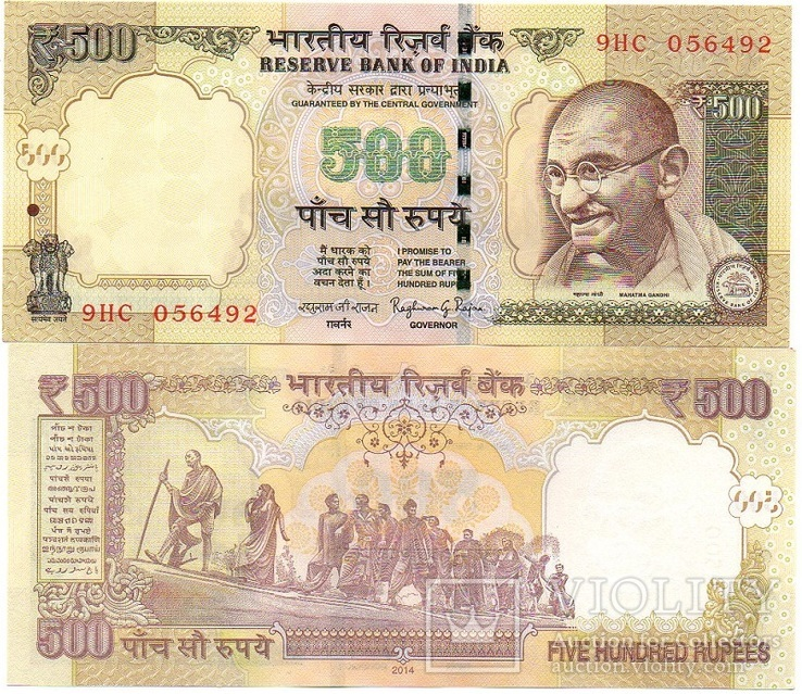 India Индия - 500 Rupees 2014 UNC JavirNV
