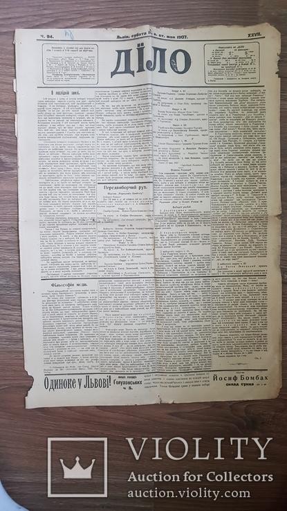Газета Діло понеділок від 13 мая 1907 р., фото №2