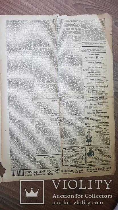 Газета Діло понеділок від 13 мая 1907 р., фото №7