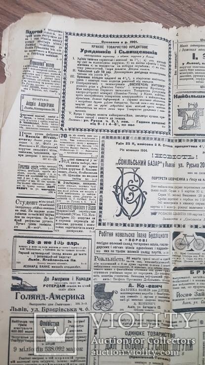 Газета Діло понеділок від 13 мая 1907 р., фото №10