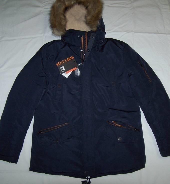 Куртка зимняя soeluos