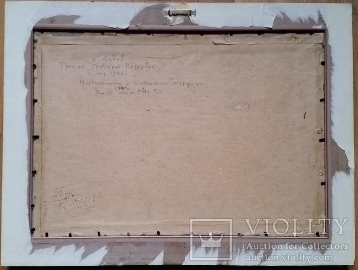 """Троян Г. """"Натюрморт с китайским фарфором"""", 1986р., 34х49 см, фото №7"""