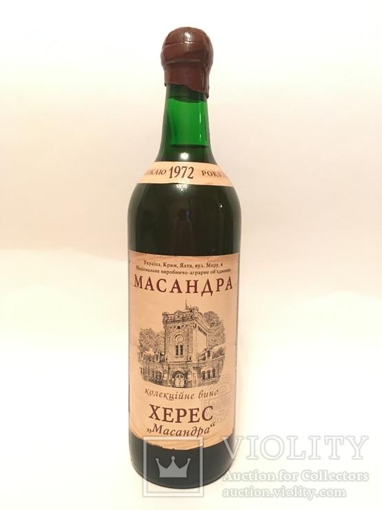 Коллекционное Вино «Херес» Масандра 1972г., 29 лет выдержки