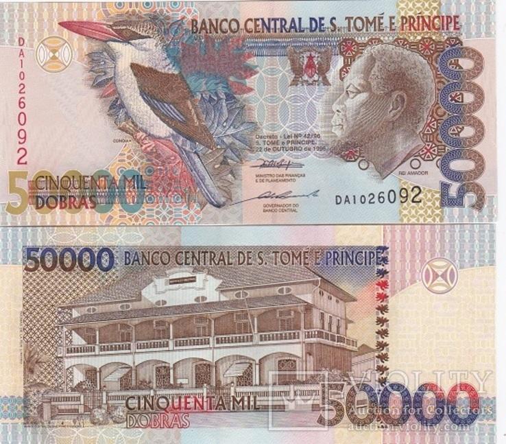 S. Tome e Principe Сан-Томе и Принсипи - 50000 Dobras 1996 UNC P. 68a JavirNV
