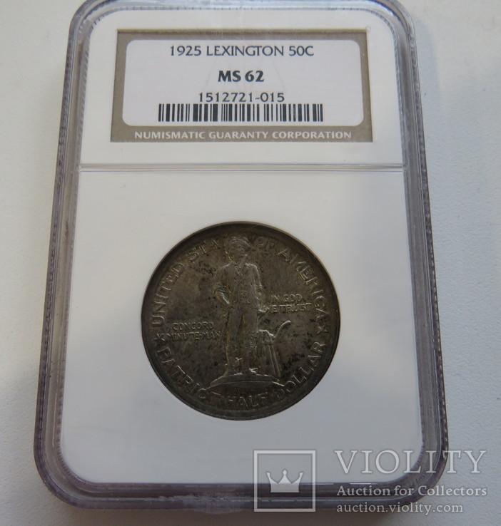 """50 центов 1925 год США юбилейная """"LEXINGTON"""""""