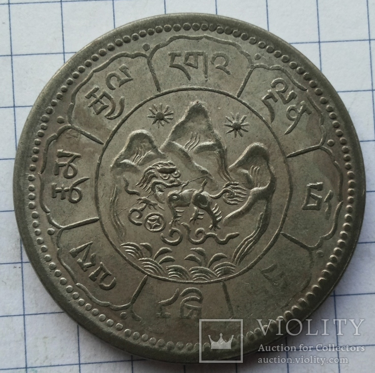 Тибет, 10 сранг 1948 года, серебро 16,37 грамма