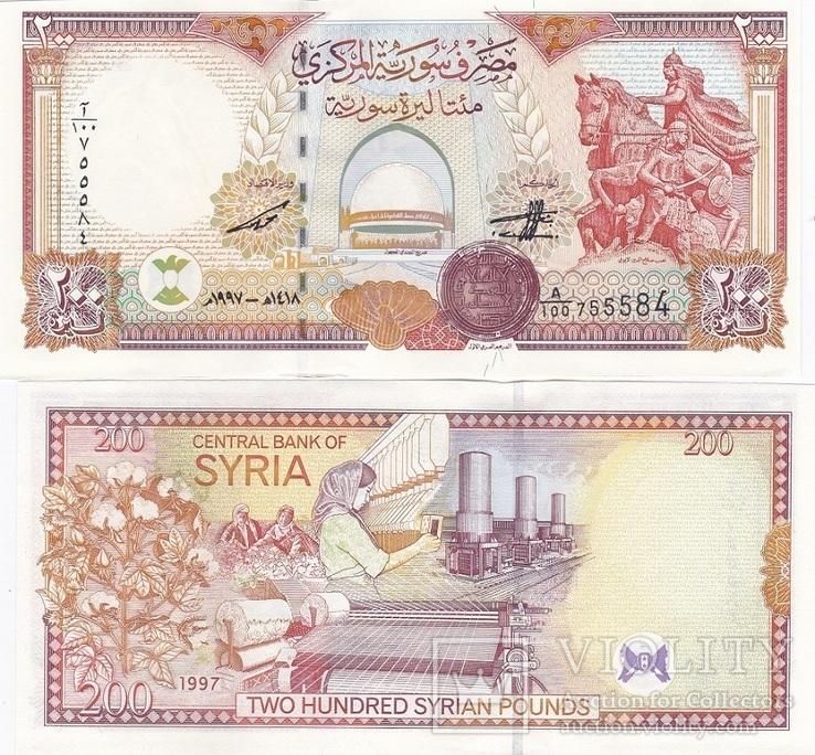 Syria Сирия - 200 Pounds 1997 UNC JavirNV