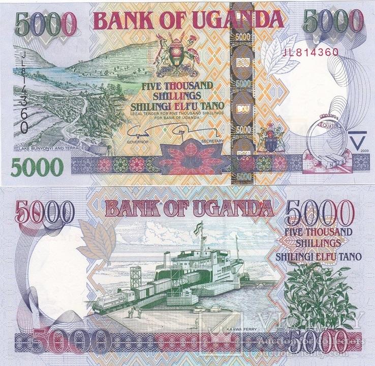 Uganda Уганда - 5000 Shillings 2009 UNC JavirNV