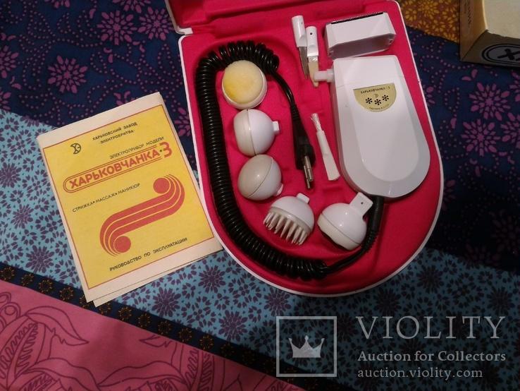 Массажером харьковчанка вакуумный упаковщик kitfort кт 1503 3