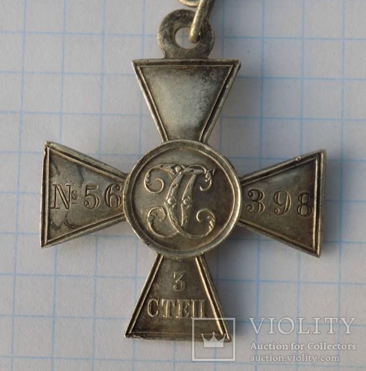 Георгиевский крест 3 ст. №56398