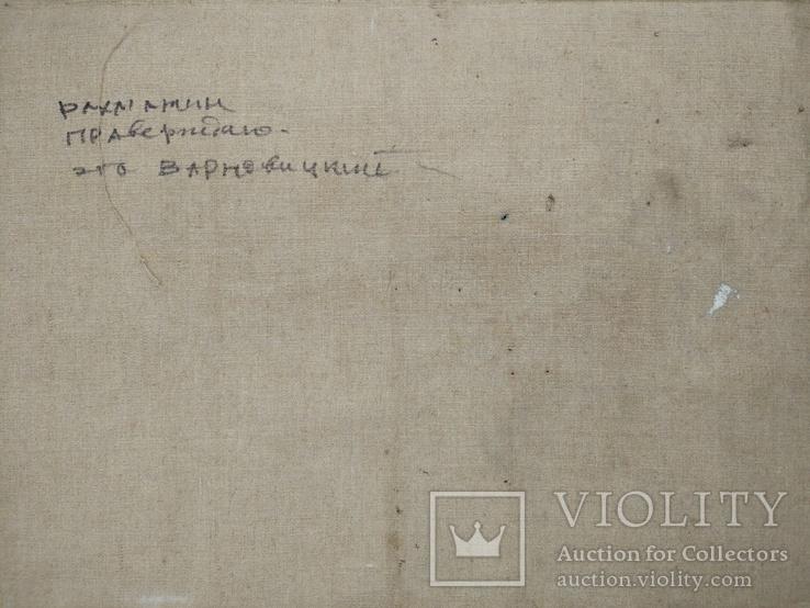 "Одесса, Варнавицкий Д.А.""Мать и дитя"",х.м.,70*50см, фото №3"