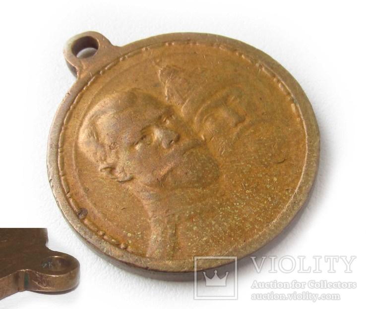 Медаль 300 лет дому Романовых 1913 год., фото №2