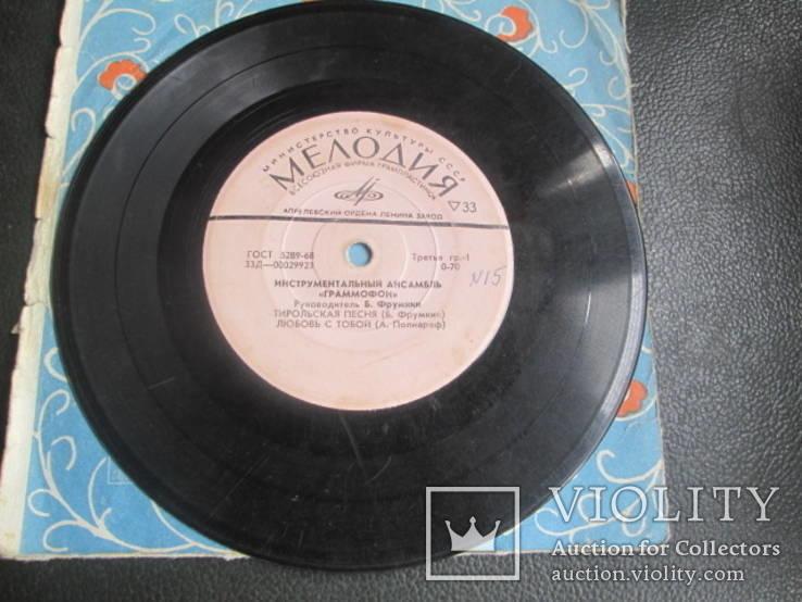 Инструментальный ансамбль Граммофон - Тирольская Песня, фото №3