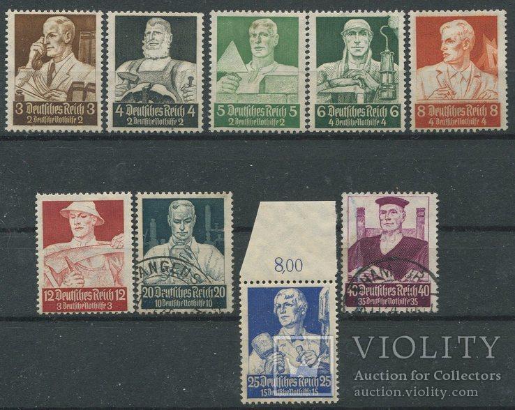 1934 Рейх профессии  полная серия