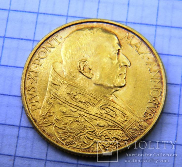 Ватикан 100 лир 1933-1934 г.