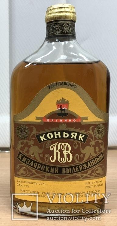 Коньяк Кизлярский выдержанный. 0,37 л