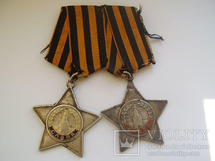 Орден славы 3 ст. № 186418 и № 52344.