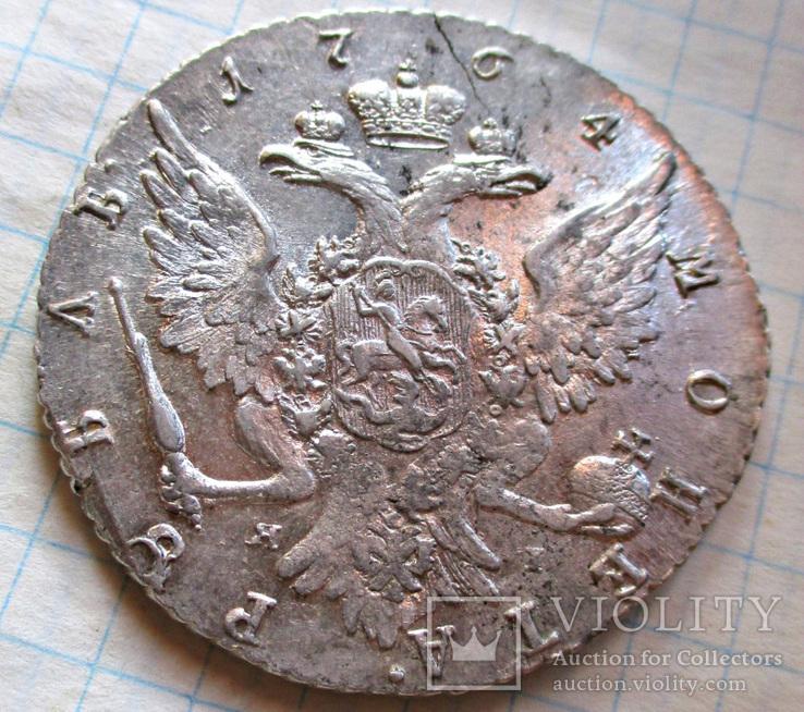 Рубль 1764 года