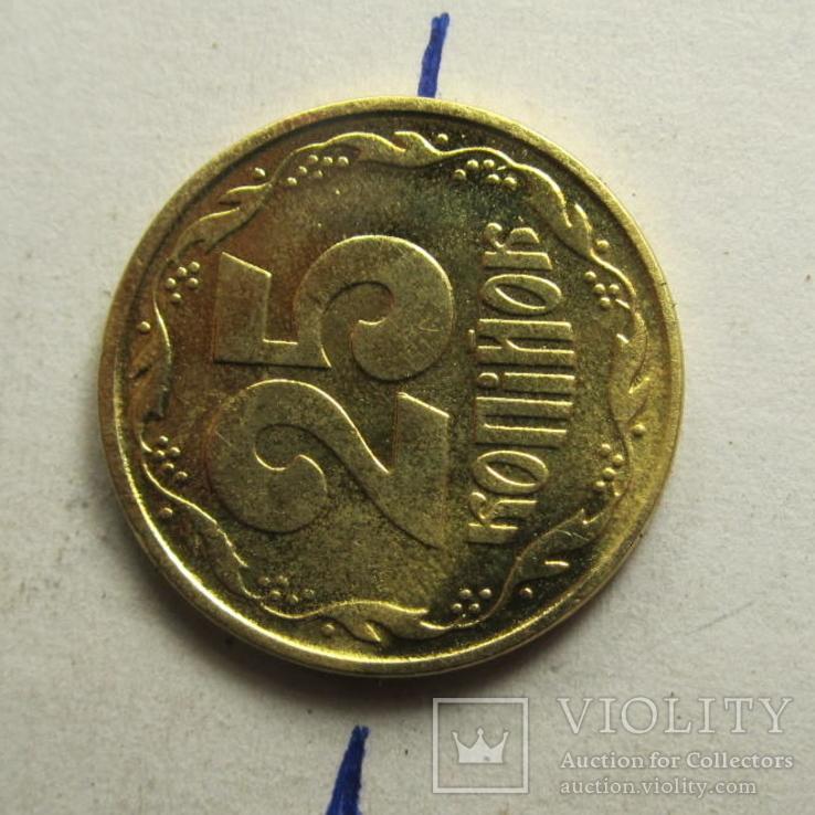 25 копеек 1994 поворот на 90град +