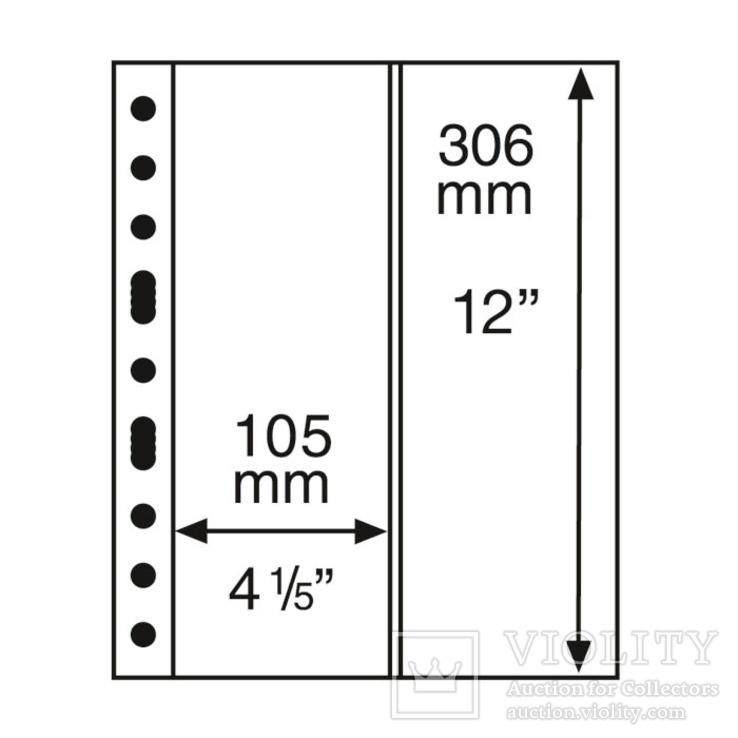 Лист-обложка GRANDE на 2 вертикальных строки 2VC