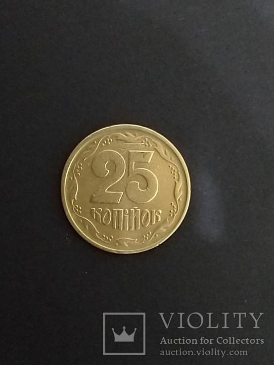25 коп 1995
