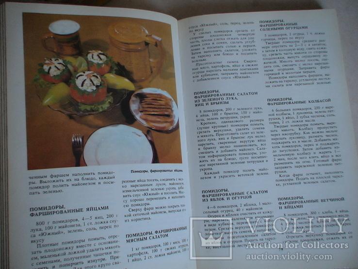 Овощи и фрукты на вашем столе 1984р., фото №7