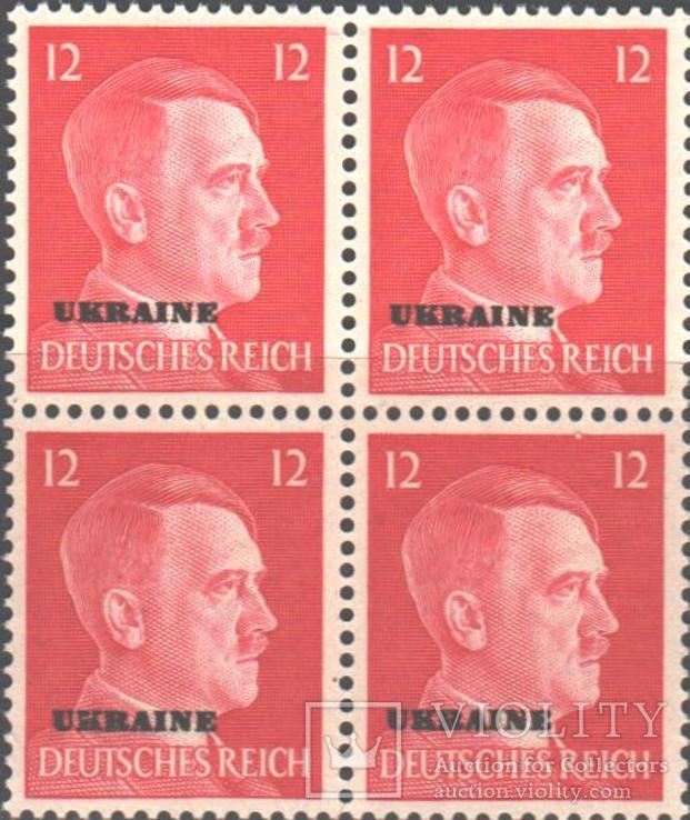 Рейх. Оккупация Украины. 1941. Гитлер, надпечатка, 12 пф., кварт **.