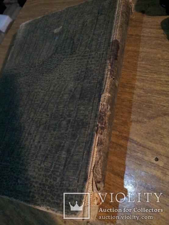 М.Ю. Лермонтов полное собрание сочинений 1 т. изд. Импер.Академии Наук 1910 г.., фото №13