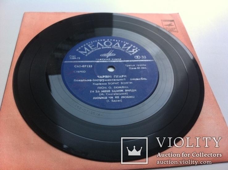 Чаривни Гитары - Добрый Дождик 1975 (РЗГ) NM Джаз,Поп, фото №2
