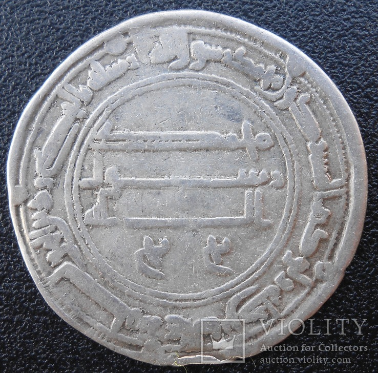 Аббасиды, ал Мансур Мадинат ас-Салам 154 г.х.
